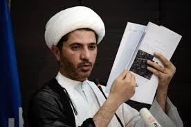 Shaikh Ali Salman