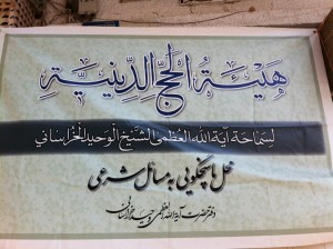 Vaheed_khorasani