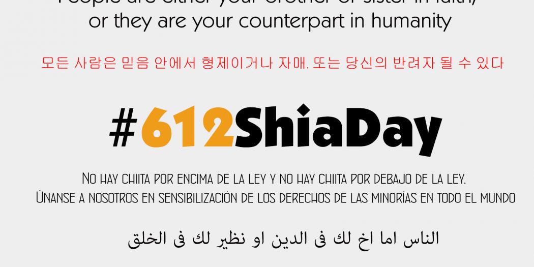 #612ShiaDay