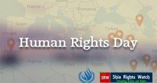Shia-Rights-Watch_Human-Rights-Day