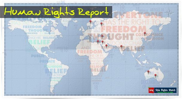 Shia-Rights-Watch_Human-Rights-Report