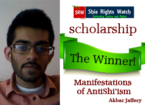 Shia Rights Watch_Scholarship