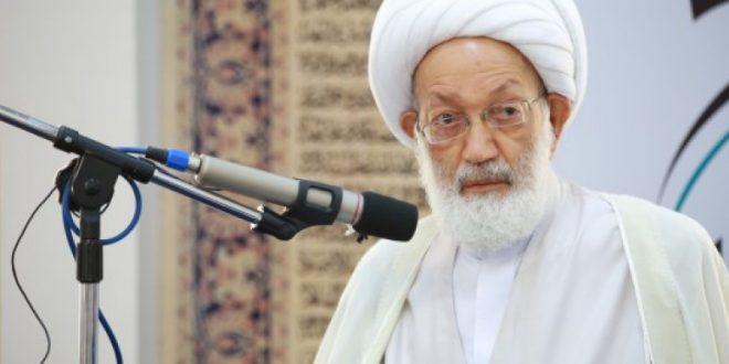 Ayatollah-Sheikh-Isa-Qassim-890x395