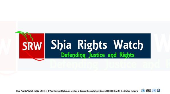 Shia Rights Watch