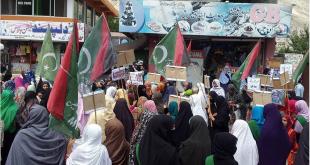 Shia Rights Watch_Pakistan_Women