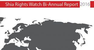 ShiaRightsWatch_Bi_annual2016_R