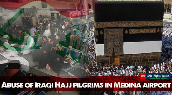 Abuse of Iraqi Hajj pilgrims in Medina airport