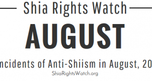 Shia Rights Watch_August 2016
