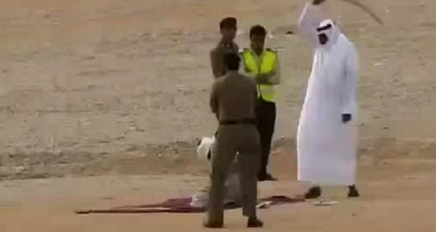 Shia Rights Watch_Saudi Executing Shia
