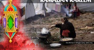 Shia Rights Watch_Ramdan Kareem رمضان کریم