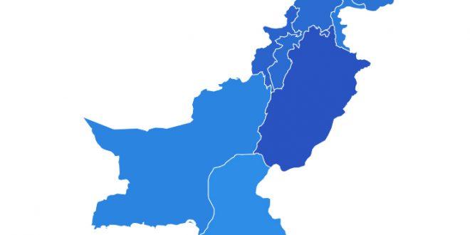 Shia Rights Watch_Pakistan