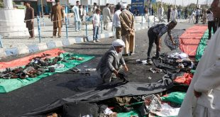Shia Rights Watch_Kabul_Hazara