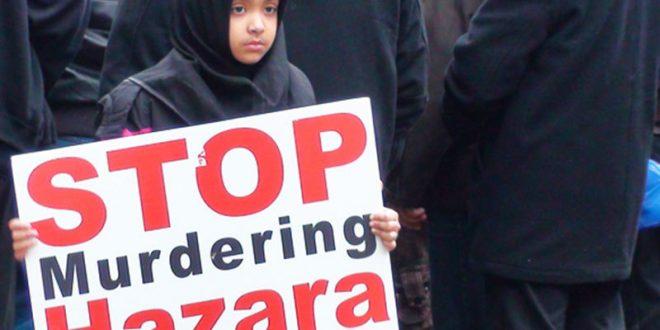Shia rights watch_Hazara #HRC33